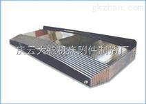 銑床鋼板防護罩批發市場