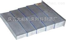 天津850数控机床钢板防护罩
