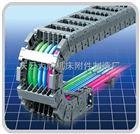 电缆承重型钢制拖链材质介绍