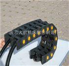 桥式导线工程塑料拖链现货批发