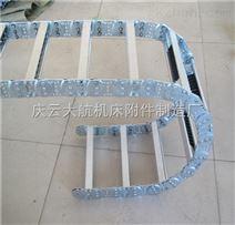 钢制工程拖链批发