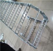 全封闭式机床钢铝拖链