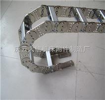 承重型钢制拖链生产厂家