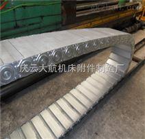 承重型桥式钢制拖链