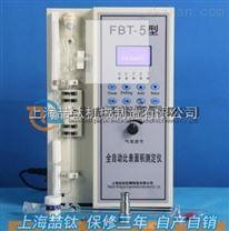 FBT-5水泥全自動勃氏比表面積儀
