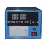 四路溫度打印記錄儀