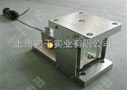 防爆型称重传感器模块 15t料斗专用称重控制模块
