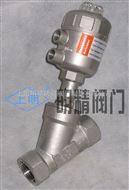 JZF型Y型不锈钢内螺纹气动角座阀