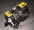 PAVC10038R4222美国PARKER派克柱塞泵现货销售