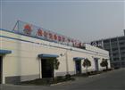 QBJ-3800XL-A04-X50A-L70-5.0-5.0mm