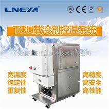 TCU温度控制系统SR系列