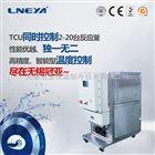 TCU温度控制系统品牌分享价格对比