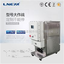 TCU系统温度控制系统_组合产品