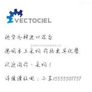 VECTOCIEL优势供货1047984 WSU26/3-103A00