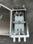 郑州电力专用DMB-800A低压负荷开关保护箱