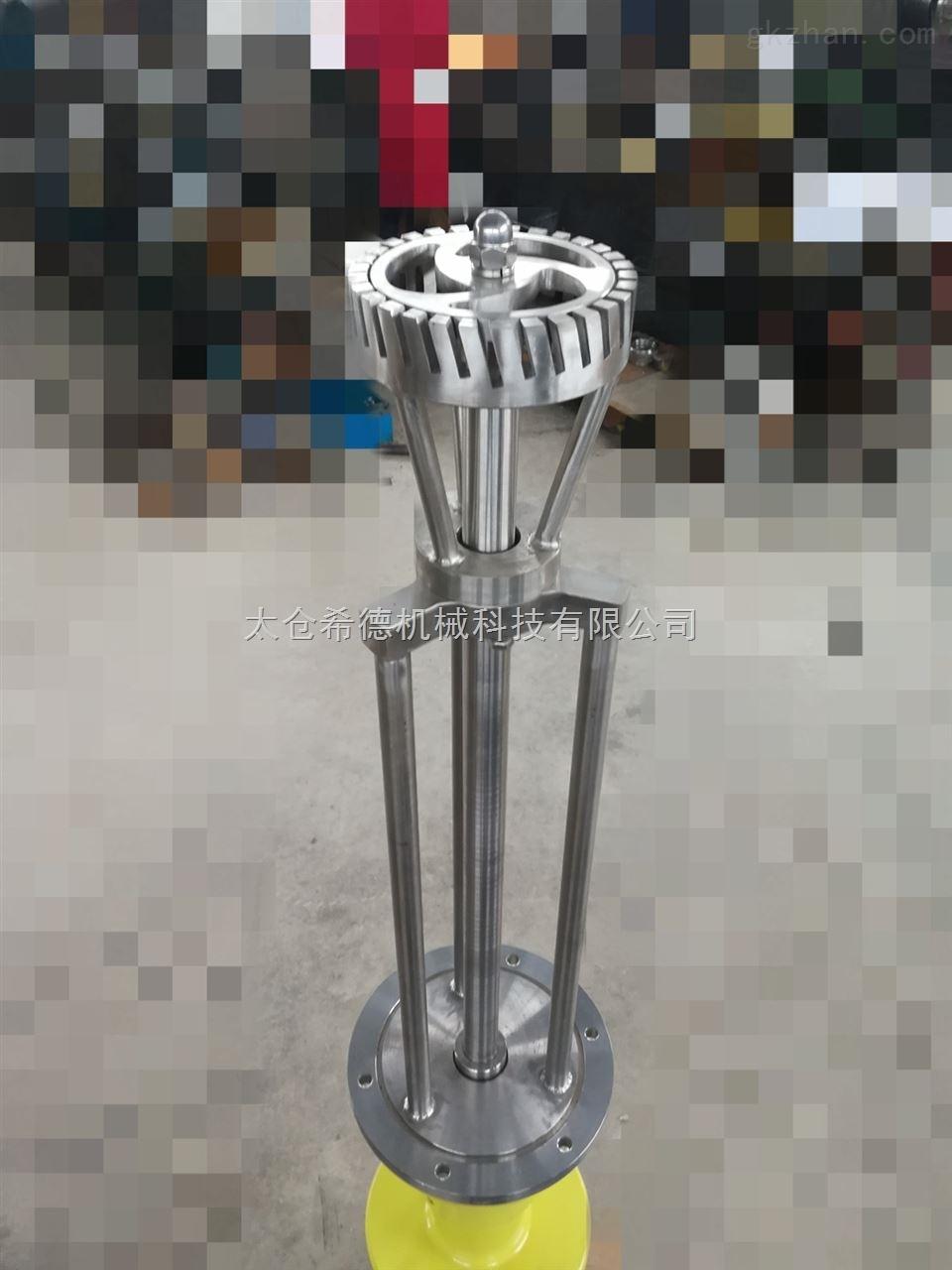 反应釜斜插式搅拌乳化机