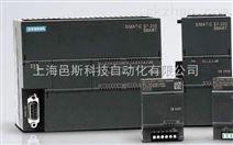 中国西门子PLC代理商