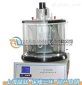 自产自销SYD-265E型石油沥青运动粘度计