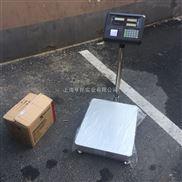 安徽30公斤内置打印电子台秤