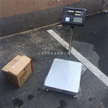 安徽30公斤內置打印電子臺秤