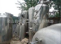 厂家出售二手4吨单效浓缩蒸发器