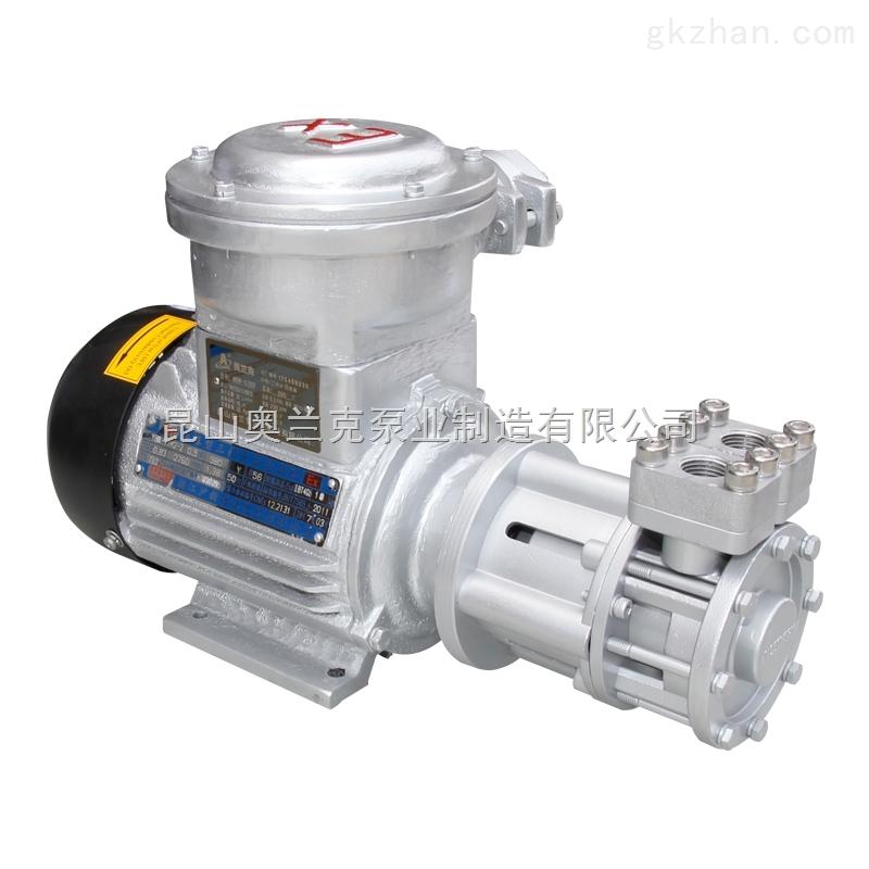 奥兰克供应EX系列化工防爆高温离心泵