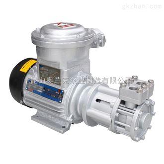 防爆系列热泵