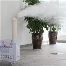 超市水果蔬菜保鲜设备——超声波加湿器
