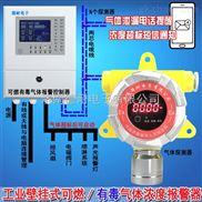 壁挂式氟化氢探测报警器,气体报警探测器与防爆电磁阀门怎么连接