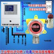 炼钢厂车间锅炉燃气气体泄漏报警器,气体浓度报警器与防爆电磁阀门怎么连接