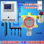 化工厂车间天那水泄漏报警器,可燃气体探测仪与防爆电磁阀门怎么连接