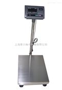TZH-F阜康电子称 150公斤不锈钢台秤