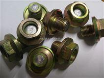 进口易熔塞M18*1.5  规格可定制现货