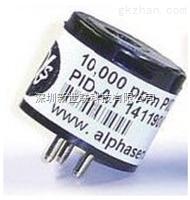 PID光离子气体传感器PID-A1(大量程)