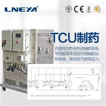 无锡冠亚—新推出防冻液制冷设备控温tcu