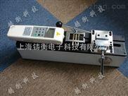电线端子拉力测试仪200N