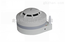 智能WIFI獨立式煙感無線煙感探測器安裝說明
