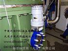 HKS液壓擺動缸