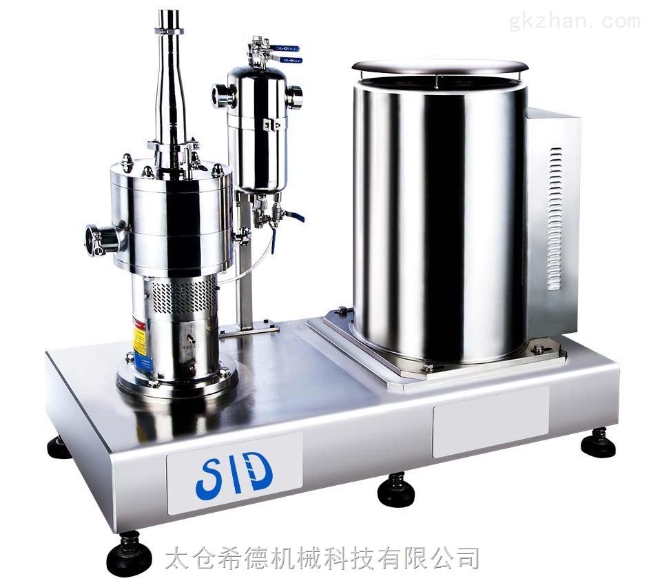 食品卫生级乳化机
