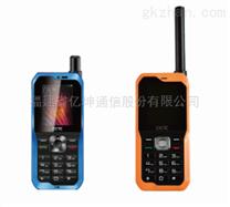 天通一号功能型卫星电话