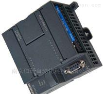 S7 200 模拟量输入输出PLC模块