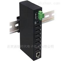TONGLINK UH1170D 7口工业级 USB HUB