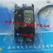 日本富士FUJI漏电断路器EG52AC 2P 15A