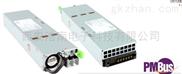 DS1200DC系列1200W (48VDC输入)DS1200DC-3 DS1200DC-3-004 DS1200DC-3-002