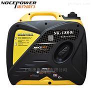 诺克新款2kw静音数码变频汽油发电机组