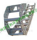 钢厂穿线钢铝拖链河北厂家