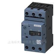3RV1011-0AA10-西门子电机保护3RV1011-0AA10