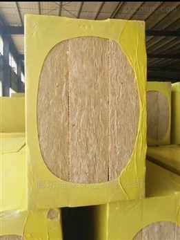 国标岩棉板材保温隔热