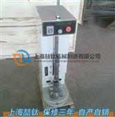 咨询低价的JDM-1电动相对密度仪