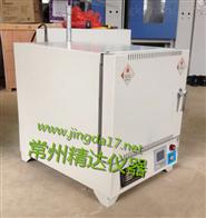 JDHF-2.5-10马弗炉灰分测定仪